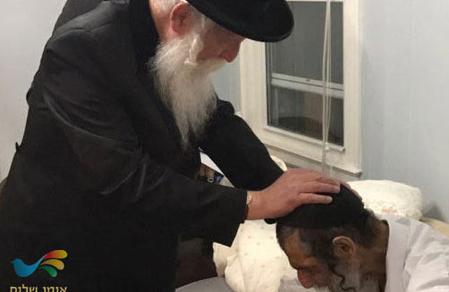 הרב גרוסמן בביקור אצל המשפיע מברסלב שחלה במחלה קשה
