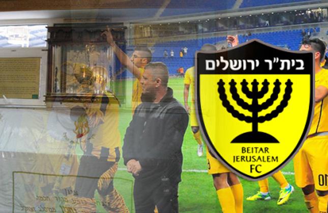שחקני נבחרת הכדורגל של 'ביתר ירושלים' עלו אמש על טיסה לאומן,