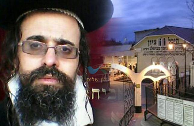 מונה גבאי חדש לציון רבינו באומן • הגבאי החדש הנכנס הרב ישראל אלחדד-ברזל