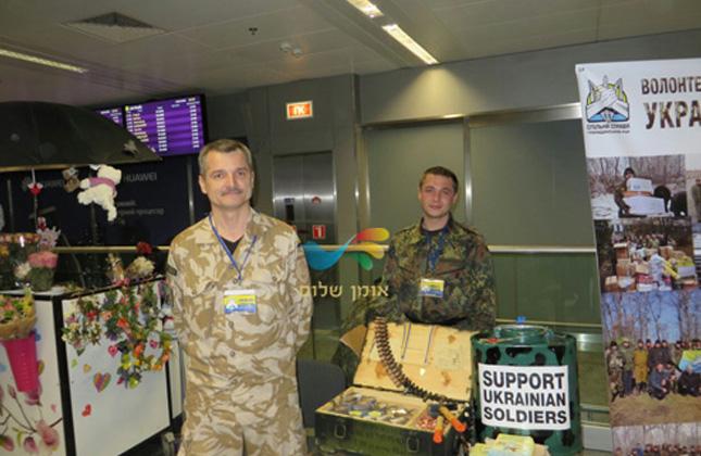 נציגים מטעם הצבא האוקראיני התרימו בשדה התעופה בקייב למען החיילים
