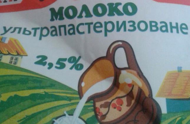 היום (רביעי) הוסרה השגחת הכשרות לחלב העמיד של חברת 'דובנוצ'ה'