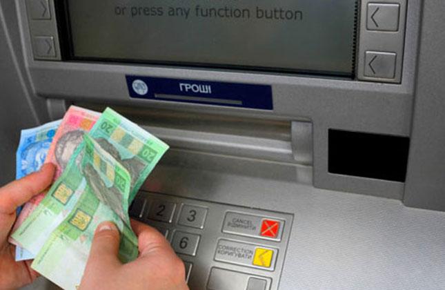 נתקעתם בלי כסף באומן? היזהרו לא להוציא כסף מהכספומטים