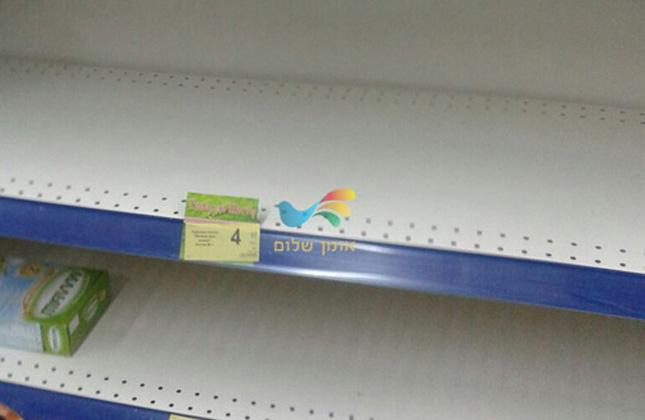 בעקבות צניחת שער הגריבנה, החל מהיום המחירים באוקראינה עולים