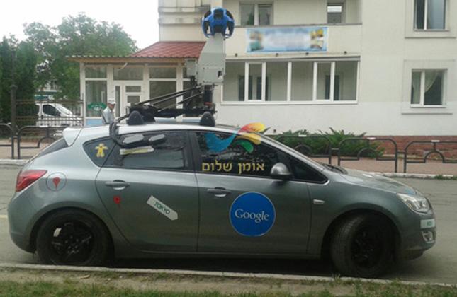 """ד""""ר גוגל הגיע היום (שלישי) לביקור באומן – ניידת גוגל סטריט צולמה"""