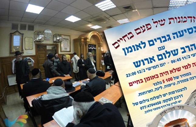 אמש הגיע  קבוצת יהודים מכל העולם שלא זכו להגיע לציון רבינו מעולם!!!