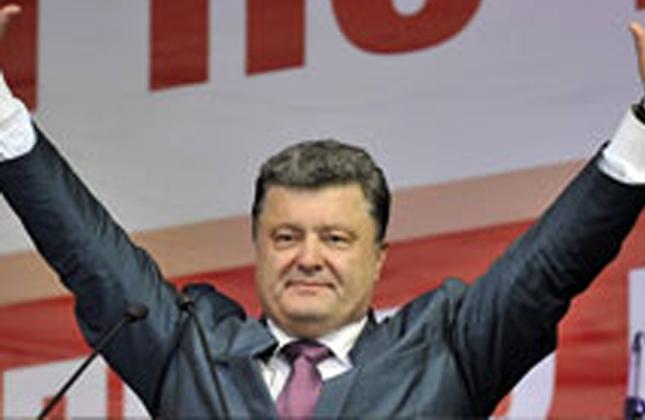 אוקראינה הולכת לבחירות