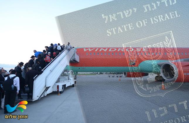 בשורה משמחת לנוסעים לאומן • דרכון הזמני יונפק ללא תשלום