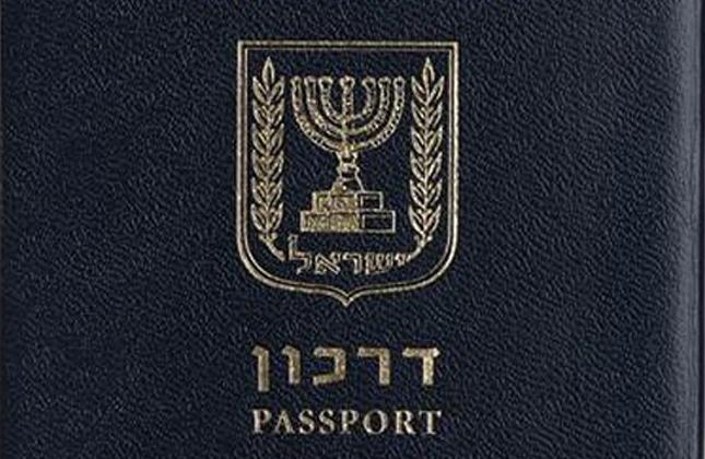 """רוצים לטוס לאומן? תקועים בנתב""""ג בלי דרכון? יוזלו מחירי הנפקת דרכונים בנתב""""ג"""