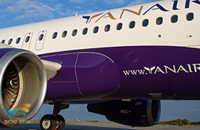 חברת התעופה האוקראינית Yanair תפעיל בחודשי הקיץ טיסות בקו בוריספול תל אביב
