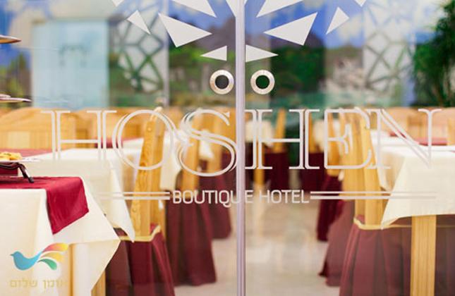מלון חושן אומן • המלון באומן שכולם מדברים עליו!
