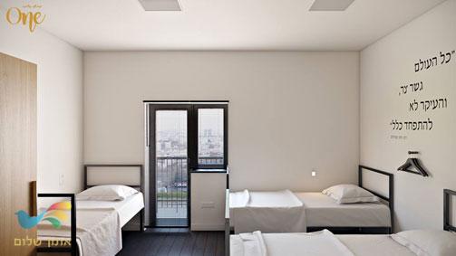 מלון ONE באומן