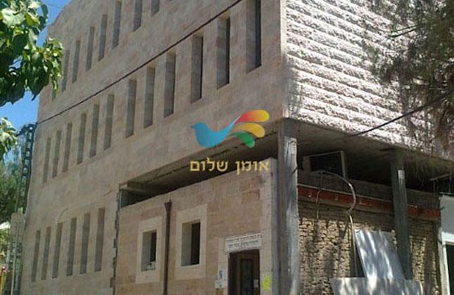 """בית הכנסת """"אוהל אסתר"""" שופץ לטובת הישיבה"""