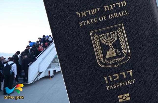 סיכום התלאות שנדרשו הנוסעים לאומן לעבור בעת חידוש הדרכון בלשכות