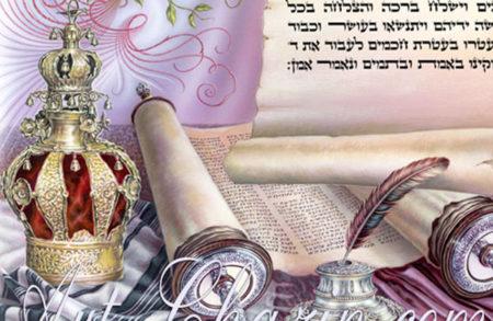 """הכנסת ספר תורה לביהכ""""נ ברסלב בקרית יואל מאנרא – ארה""""ב"""