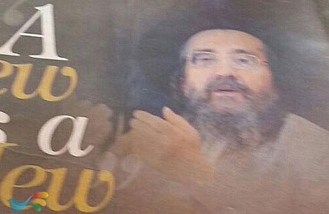 הרב יעקב מאיר שכטער בכותרות של העיתון יתד נאמן