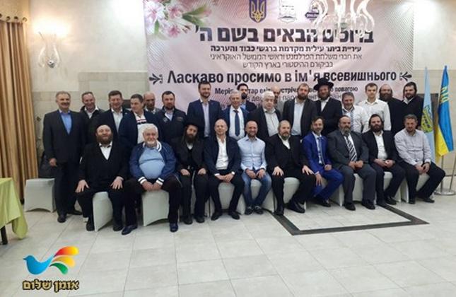 ביתר עילית אירחה חברי משלחת פרלמנט אוליגרכים וראשי הממשל האוקראיני