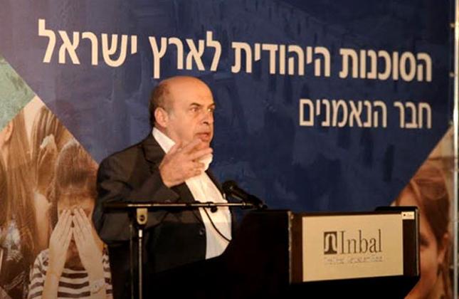 מדינת ישראל תהיה מעורבת בהכנה לעלייה גדולה לישראל של יהודים מאוקראינה