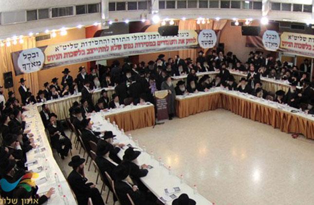 כינוס רבנים היסטורי באולמי תמיר בירושלים, להכרזת מלחמה בגזירת הגיוס