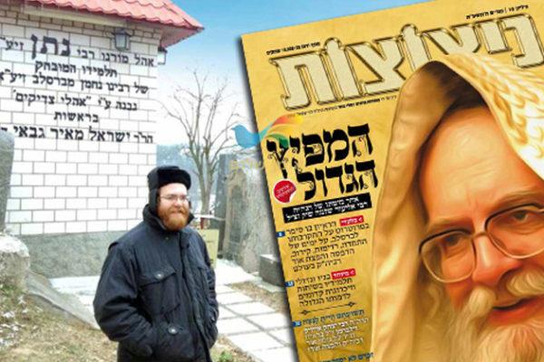 ישראל אשר הלר מגולל בניצוצות את סיפורו האישי שטלטל את הציבור החרדי