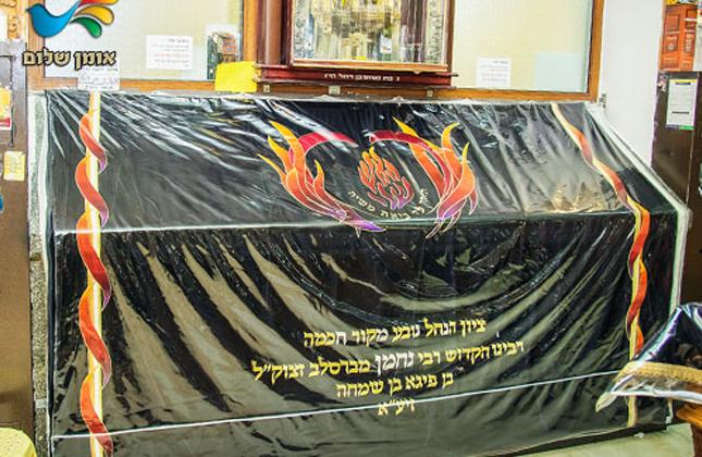 גורמים במשרד החוץ קיימו מגעים בכדי להביא את קברו של רבי נחמן מאומן לישראל