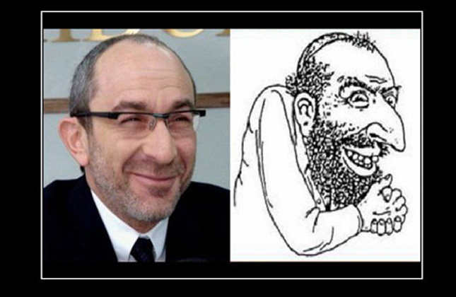 אתר אינטרנט באוקראינה מבקש לערער את מינויו של מושל חרקוב היהודי גנאדי קרנס