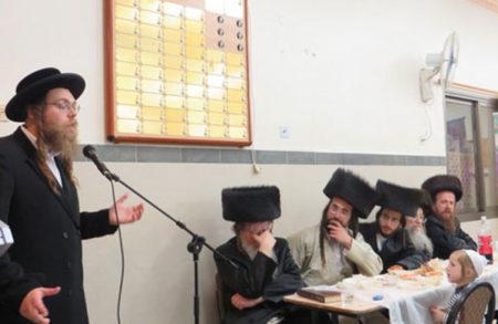 שמחת השבע ברכות, לבנו של ר' יהודה פיליפ מנהל מוסדות ברסלב בבית שמש