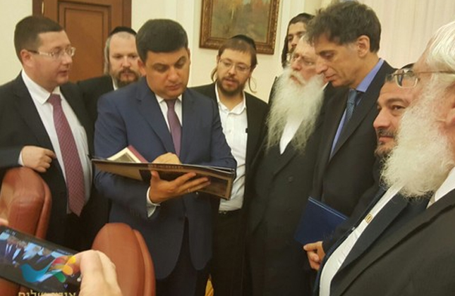 ראש הממשלה של אוקראינה ולדימיר גרויסמן, זימן לפגישה את ראשי הועידה