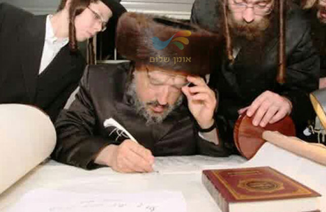 יארצייט ר' אברהם נחמן שמחה וייצהנדלר