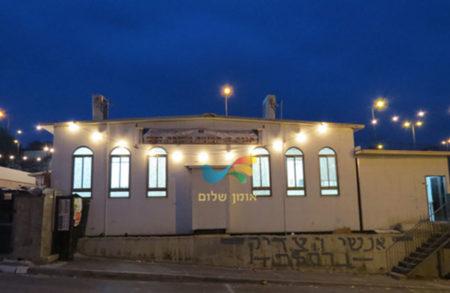 מעמד הכנסת ספר תורה לבית הכנסת ברסלב 'אנשי הצדיק'