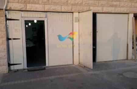 עיריית בית שמש הרסה את בית הכנסת ברסלב ברמת בית שמש ג'