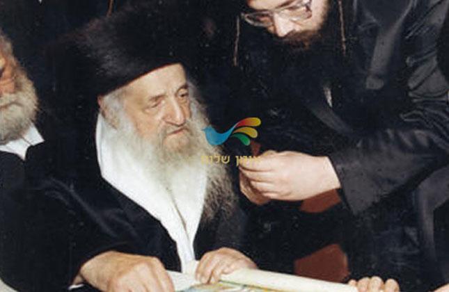 """הרב וואזנר זצ""""ל קיים בחייו את עצת ההתבודדות"""