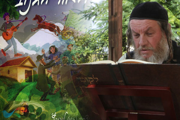 """הר""""ר יצחק (איז'ו) ליבוביץ במסע מרתק של תשובה והתקרבות"""