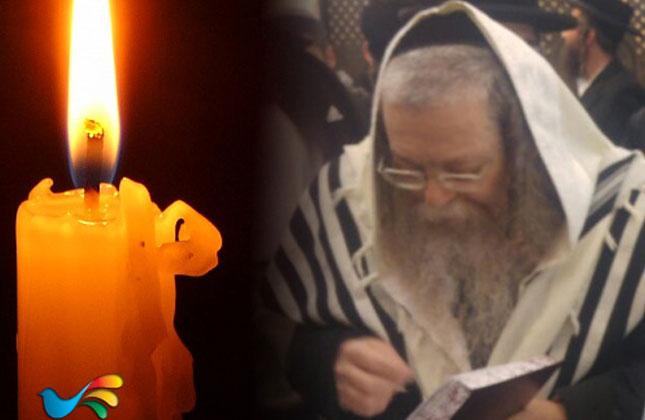 """ברוך דיין האמת: הרב יהושע ב""""ר נחמן ישראל יגלניק ז""""ל"""