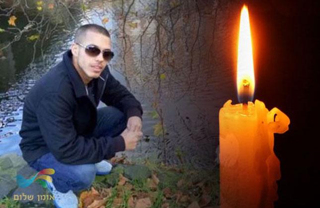 ברוך דיין האמת: אותר היום הנעדר שטבע בכנרת נתן חג'אני (24)