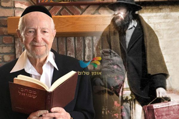 """ראיון בלעדי עם דוד הורביץ אחיו של רבי שמואל הורביץ זצ""""ל"""