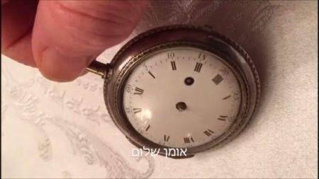 הצצה נדירה על שעונו האישי של רבי נתן מברסלב