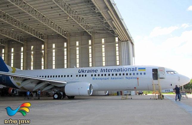 בשורה לנוסעים לאומן: חברת 'אוקראינה אינטרנשיונל' הגדילה את צי המטוסים