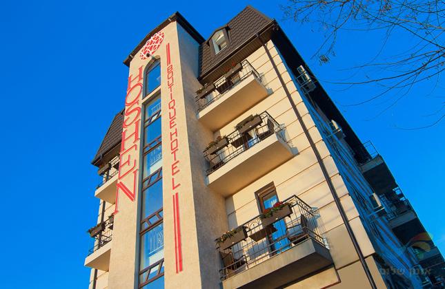 מלון חושן באומן Hoshen Hotel