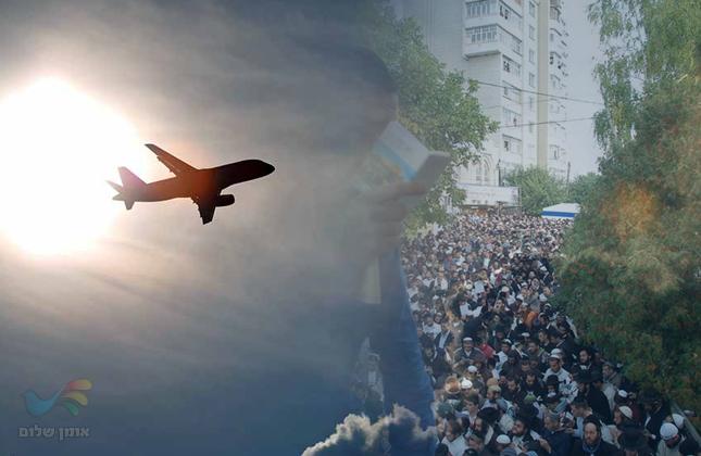 נתרמו חמישים כרטיסי טיסה נוספים לאומן ראש השנה במחיר של 148 דולר