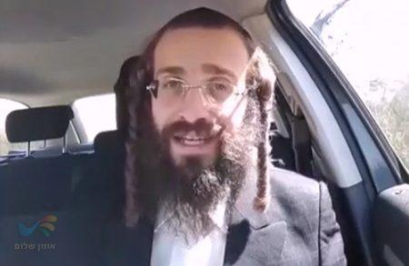 הרב דוד גבירצמן: איך לחיות באמונה פשוטה • צפו בחיזוק היומי
