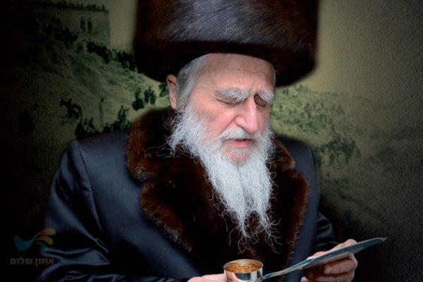 הרב מאיר שטרן מתרפק בגעגועים עזים על רגעי ההוד במחיצתם של חבורת ה'עובדים'