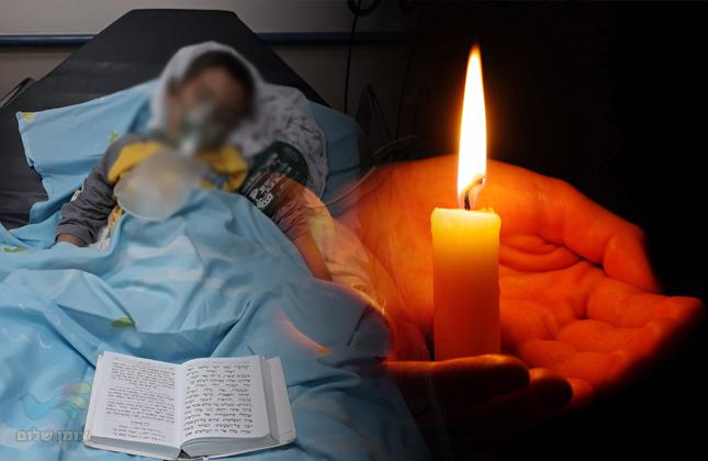 """טרגדיה: הילד ינון נחמן אריאל ז""""ל בנו של ר' דוד אליה הלך לעולמו לאחר מחלה קשה"""