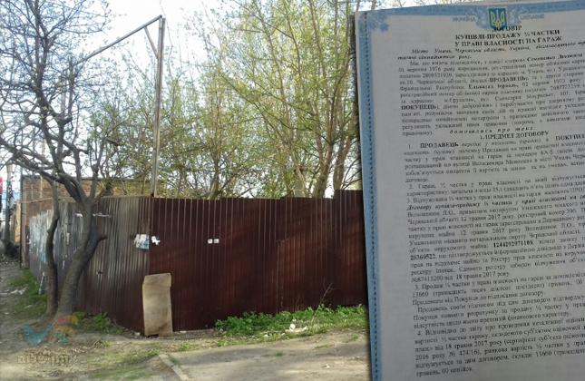 """עוקץ נדל""""ן באומן! מתווכים אוקראינים באומן זייפו מסמכים בנכס השייך ליהודי"""