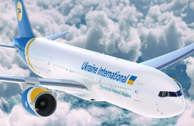 טסים לאומן עם יוקרייןאינטרנשיונל? מחירי הצ'ק אין בדלפקי החברה נוסקים אל על