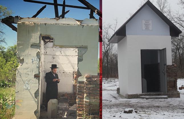 מזעזע: כך נראה קבר בתו של רבי נחמן מברסלב בעיר קרמנצ'וג שבאוקראינה