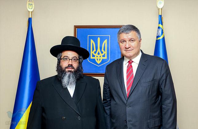 פגישה מכרעת בין שר הפנים של אוקראינה לבין רב הקהילה היהודית באומן