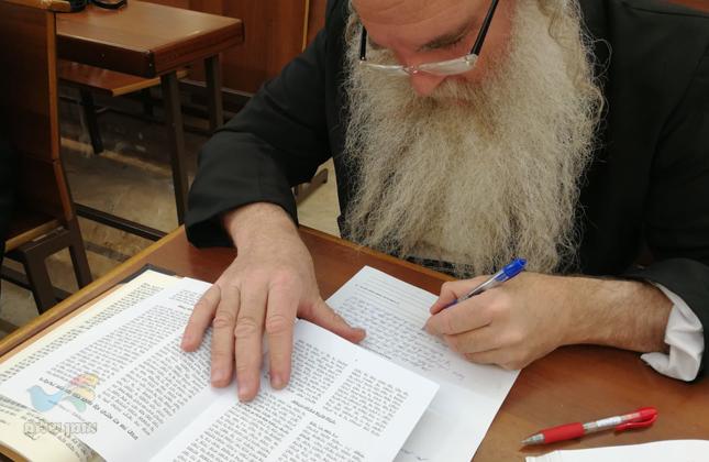 """לאחר השקעה מרובה יצאה לאור החוברת המיוחדת על תורה כ""""א בליקוטי מוהר""""ן"""