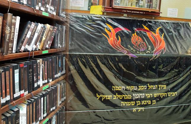 """הצילו את אוצר הספרים בציון רבי נחמן מברסלב זיע""""א באומן מכליון!"""