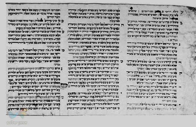 """צילום נדיר ממגילת הקינות שכתב רבי דוד חזן זצ""""ל לזכרם של 30 אלף קדושי אומן"""