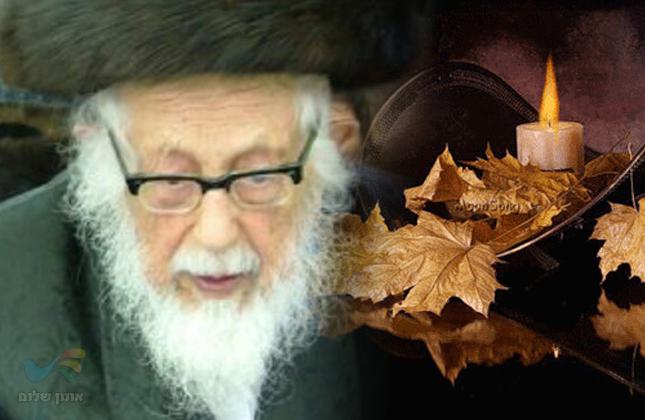 """ה' באב יום ההילולא של זקן חסידי ברסלב רבי יחיאל מיכל דורפמן זצ""""ל"""